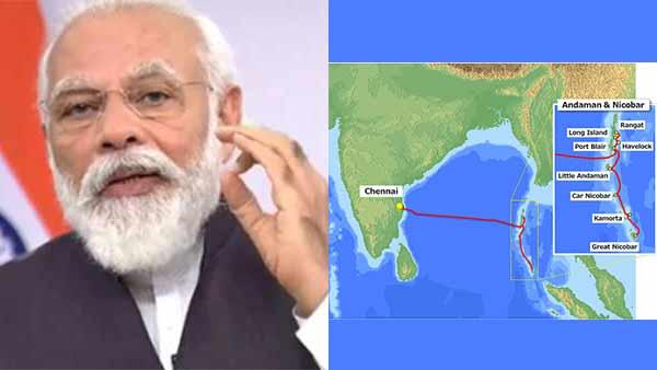 சென்னை டு போர்ட் பிளேர்...கடலுக்கு அடியில்...2,300 கி.மீ... ஹைஸ்பீட் கேபிள்..துவக்குகிரார் பிரதமர்!!