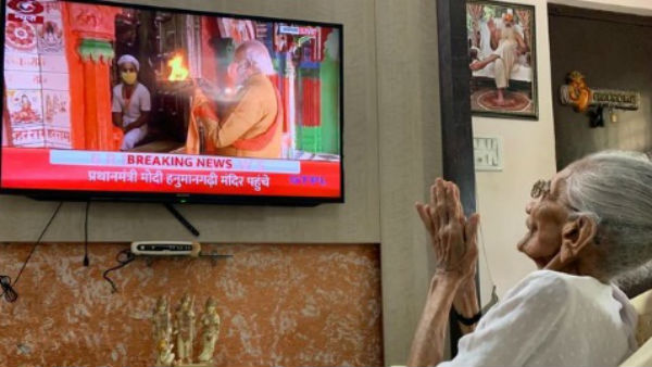 PM Modi mother Heeraben watching Bhoomi Puja ceremony of the Ram Temple in Ayodhya