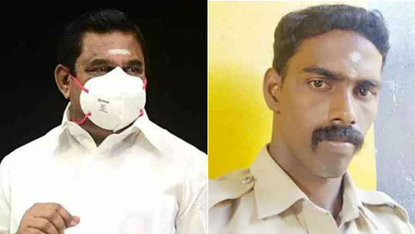 CM Edapadi Palaniswami announced Rs 50 lakh compensation for constable Subramanian relative