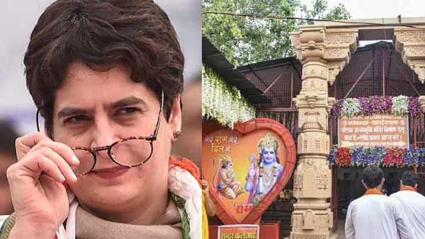ராமர் கோவில் பூமி பூஜை, தேசிய ஒற்றுமையின் கொண்டாட்டம்.. பிரியங்கா அறிக்கை.. முதல் முறையாக ஓபன் ஆதரவு