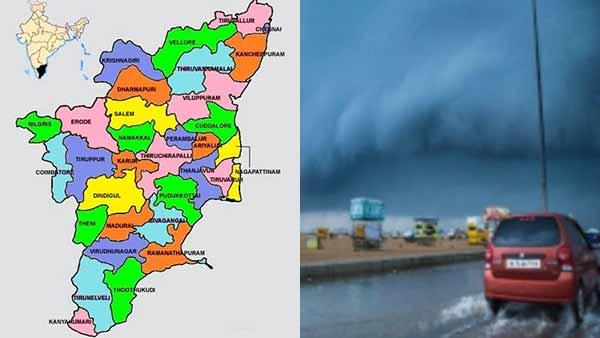 சூப்பர் செய்தி.. தமிழகத்தில் இன்று முதல் 4 நாட்களுக்கு மழை- சென்னை வானிலை மையம்