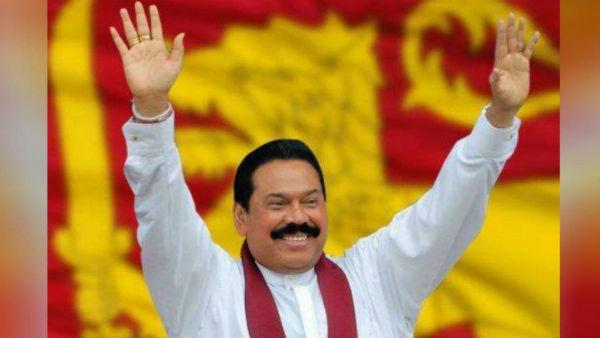 இலங்கை தேர்தல்: ராஜபக்சே கட்சி 145 இடங்களில் அமோக வெற்றி- ரணில் கட்சி படுதோல்வி