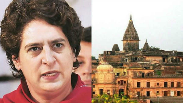 on the eve of Ram Temple Bhoomi Pujan Priyanka Gandhi issued statement