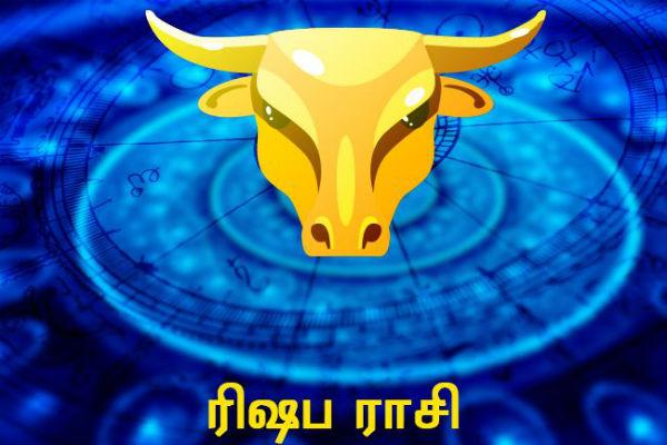 Rahu Ketu peyarchi 2020:ராகு கேது பெயர்ச்சி 2020- ரிஷபம் ராசிக்காரர்களுக்கு பதவிகள் தேடி வரும் காலம்