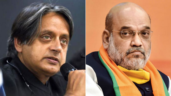 why Home Minister not to go to AIIMS. Shashi Tharoor questions Amit Shahs hospital choice for Covid treatment