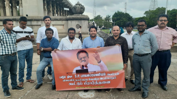 Mass prayer hold for SP Balasubrahmanyam in Srilanka
