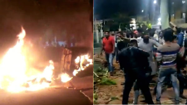 Mob torch Congress MLA Srinivas Mmurthys house in Bengaluru over social media post