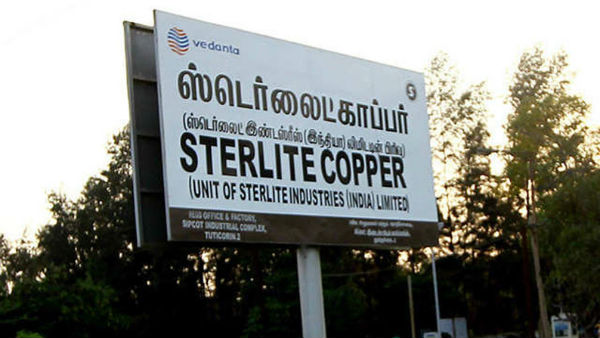சென்னை உயர்நீதிமன்றத்தின் தீர்ப்பு அதிர்ச்சியளிக்கிறது.. ஸ்டெர்லைட் நிறுவனம்