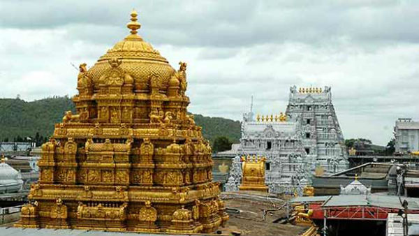 Tirumala Tirupati Devasthanams 743 Staffs Test Positive for Covid-19, 3 died