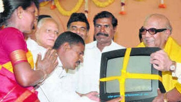 அடுத்த வீட்டில் அவமானப்பட்டு டிவி பார்த்த வலி தெரியுமா.. கண்ணீர் துடைத்தது  கருணாநிதிதானே! | When Karunanidhi gives free colour TVs to change 90s kids  watching experience ...