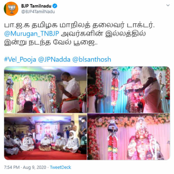 tn bjp leaders read the kandhasashti kavasam and perform Vel puja in every house