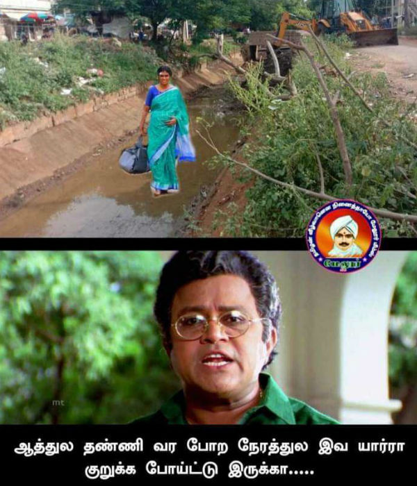 Viral Memes Collection on Bharathi Kannamma serial