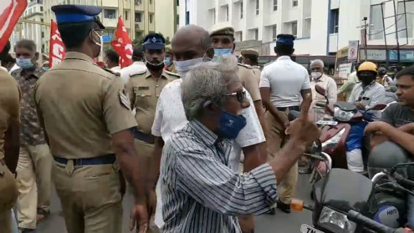 CPM Protest in Chennai: unorganised sector workers didnt receive pension from the govt
