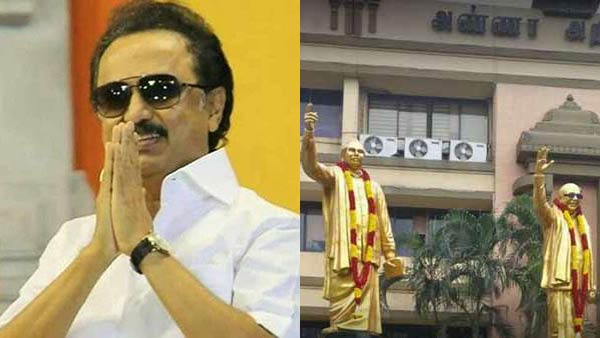 DMK convenes All party meeting today at Anna Arivalayam