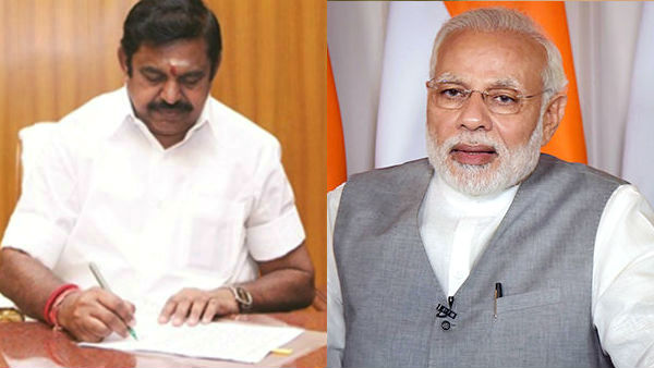 Edappadi Palaniswamy wirtes letter to PM Modi for Siddha Center