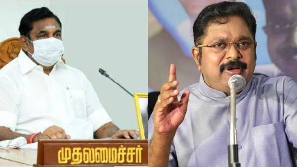 TTV Dinakaran questions TN CM for conveying meeting amid coronavirus cases surge