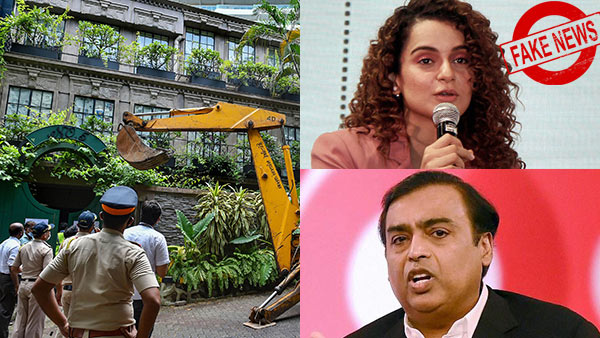 No, Mukesh Ambani not giving money to Kangana Ranaut to build new office