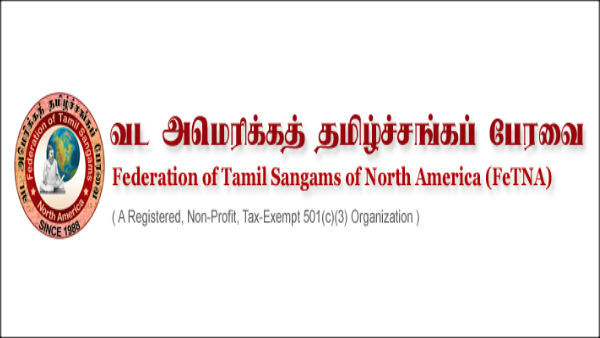FETNAs New Team and Plan for Tamil Schools in US