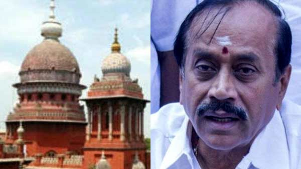 High Court quashes case against 17 people who staged a protest against H. Raja