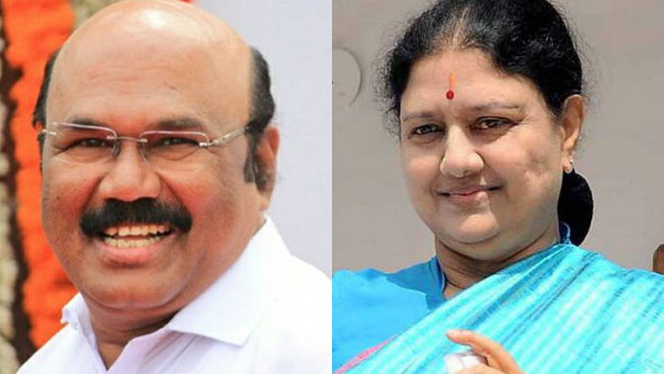 The party and the government should be without the family intervention of Sasikala - Jayakumar