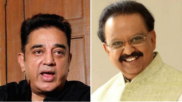 SPB: Kamalhasan condolences for SP Balasubramaniam