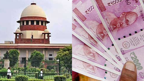 Loan Moratorium : Banks shouldnt declare accounts as NPAs for two months: SC