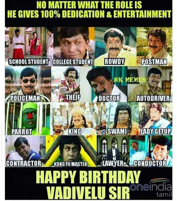 Viral Memes Collection on Vadivelu birthday