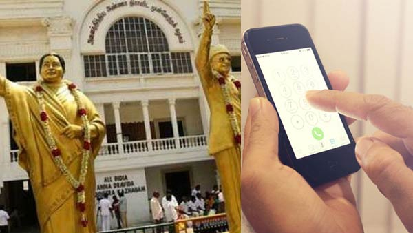 Cell Phone banned in todays AIADMK meeting in Chennai