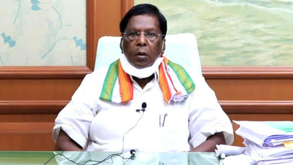 The NEET exam will be canceled if the Congress comes to power again: Chief Minister V Narayanasamy