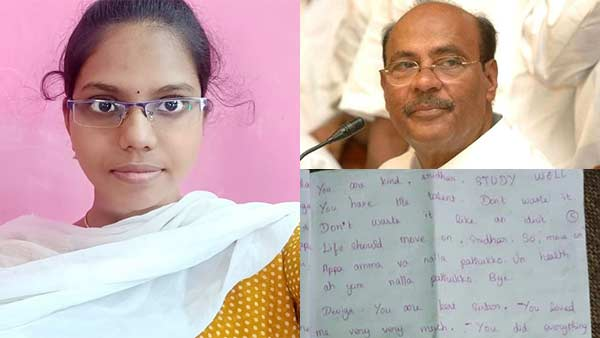 Madurai Neet Student suicide issue, Dr Ramadoss statement