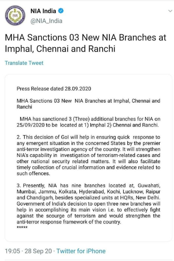 NIA to have new branche in Chennai