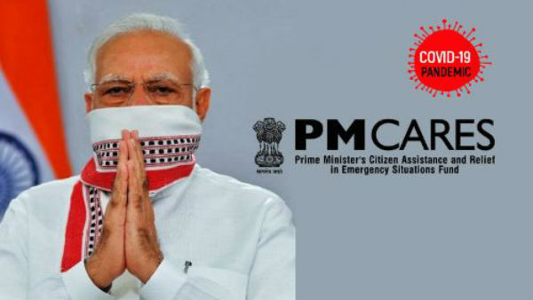 Who contributed Rs. 200 crore to PM Cares