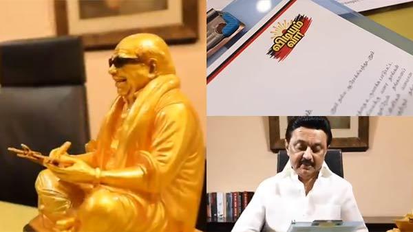 அதான் சரி.. லெட்டர் போட போகிறார் மு.க.ஸ்டாலின்.. அதிரடியில் குதிக்கிறார்..  இதுதான் நடக்க போகிறது