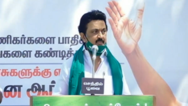 DMK protest agri protest: Edappadi Palanisamy is the poisonous gas he deceives the farmers says MK Stalin