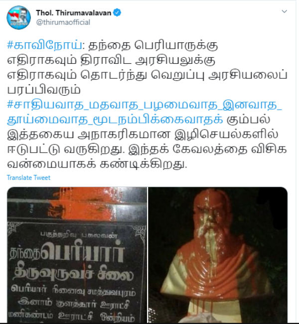MK Stalin and Kanimozhi condemns Periyar Statue paints with saffron