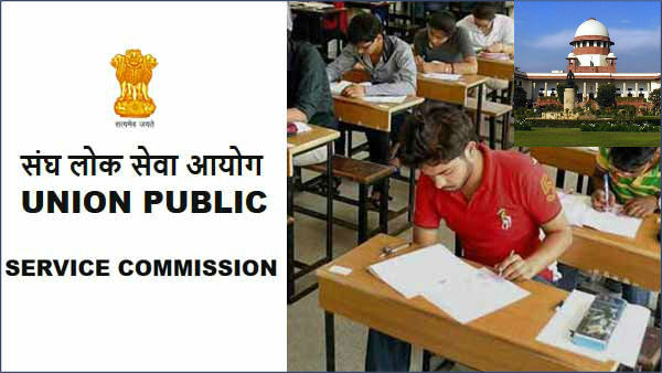 UPSC tells SC impossible to defer civil services exam