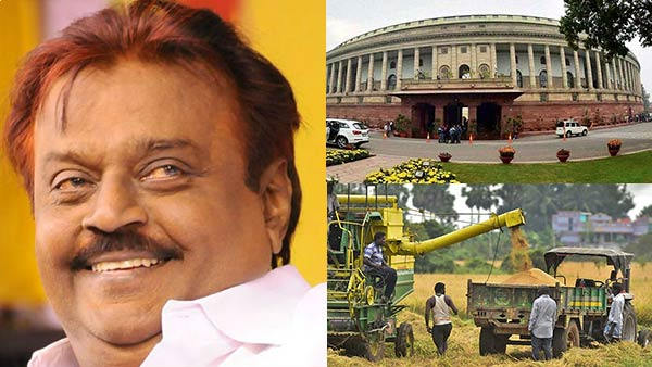 Vijayakanth statement on Farm Bills