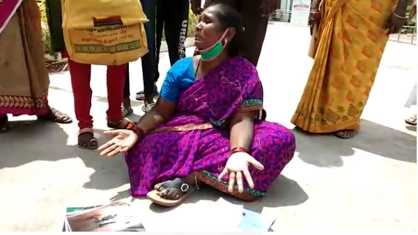 Woman stage protest in Coimbatore collector office