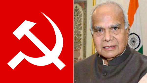 CPM demanded that governor step down if refuses to abide by constitution