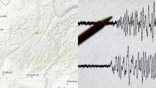 An earthquake of magnitude 4.8 on the Richter scale occurred in Pakistan
