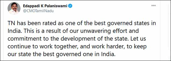 Let us continue to work harder, to keep our state the best in India CM Tweets