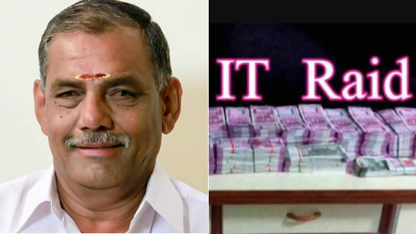 IT seizes crores worth documents from its recent raids in Tamil Nadu