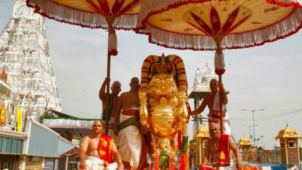 Navaratri Brahmotsavam in Tirupathi TTD decides to conduct in Ekantham