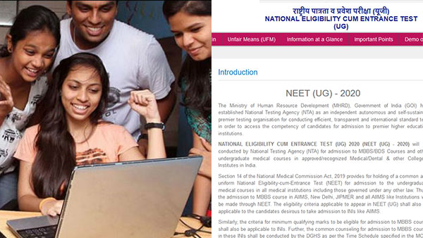 NEET Result 2020 : Results declared on today. how to see the results, denials here