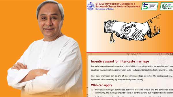 Odisha Government Launches Portal to Promote Inter-Caste Marriages