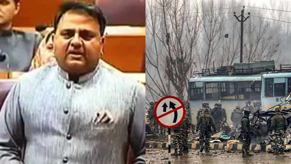 Pakistan Minister who create Pulwama attack controversy says Misinterpreted
