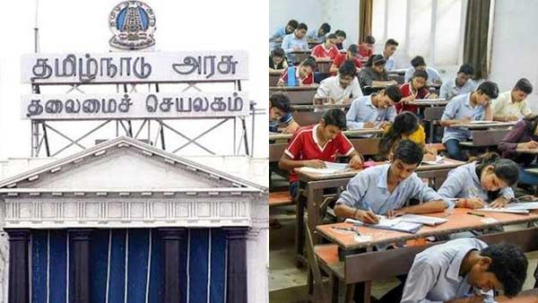 Tn Govt Says, Cannot accept entrance exam for college course