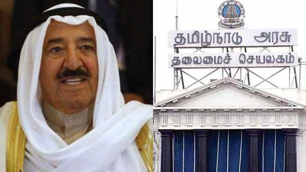 TN Government announces one day mourn for the demise of Kuwait king
