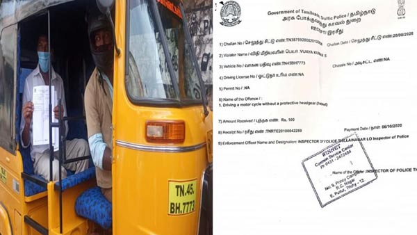 Trichy Police fines Auto driver for not wearing Helmet