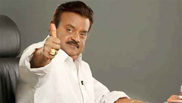 Vijayakanth discharged from MIOT hospital as his health is improved